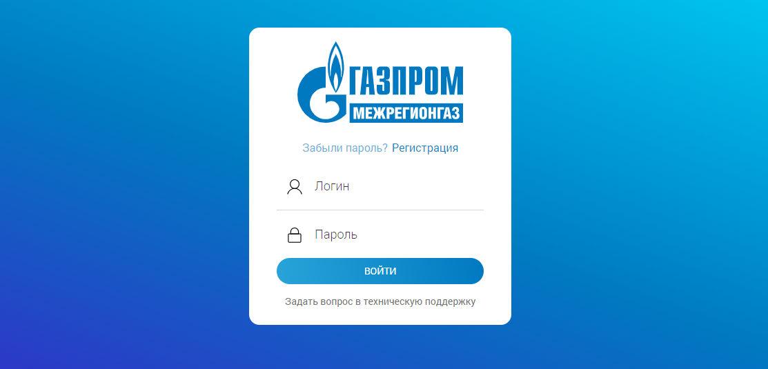 Смородина газ - показания