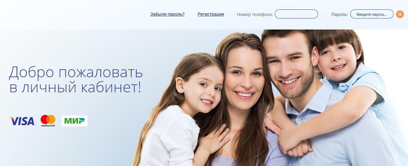 МАИ+3Н Тольятти - личный кабинет