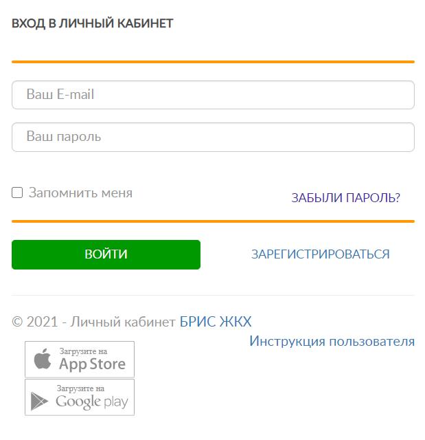 ЕРКЦ Северск - личный кабинет (mobile)