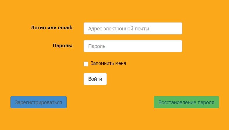 ДЕЗ Челябинск - личный кабинет