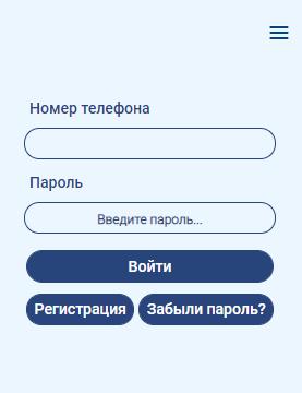 ЕРКЦ Грозный - личный кабинет (mobile)