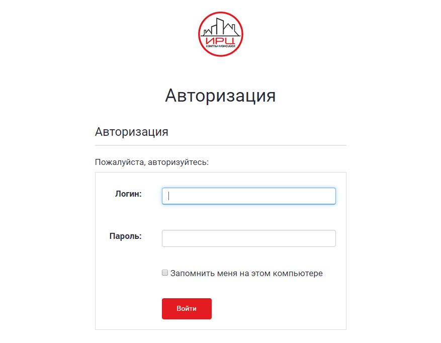 ИРЦ Ханты-Мансийск - личный кабинет