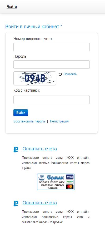 НРИЦ Нижневартовск