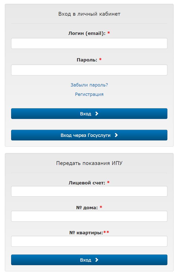 ПОВВ Челябинск- показания счетчиков (mobile)
